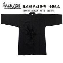 IKENDO-KG014-high качество Kakuori Kendo Лето Kendogi-цветная фиксированная хлопок все размеры японская kendo форма keiko gi