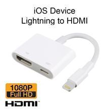 8-контактный цифровой av-адаптер Lightning-HDMI кабель для Apple IPhone X 8 7 iPad