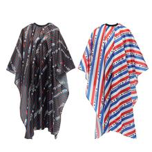 Hairdressing Cape Striped Haircut Shawl Non Stick Breathable Apron Smooth Skin Friendly Hair Salon Barber Shop For Adult