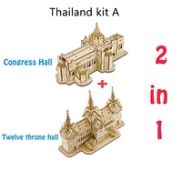 Nulong 2 in 1 Laser Cutting 3D Wooden Puzzle 3D wood Jigsaw Puzzle Woodcraft Assembly Kit Twelve throne hall & Congress Hall