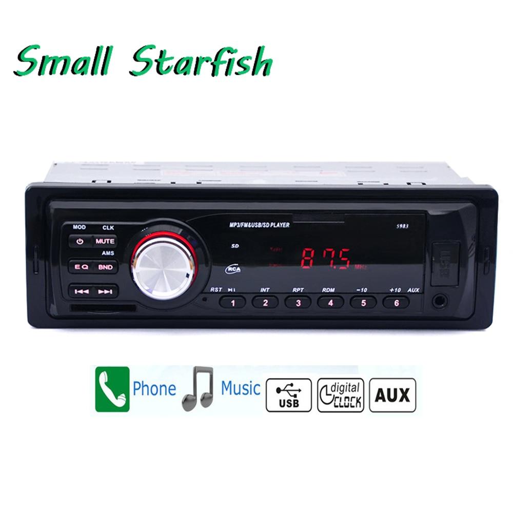 auto In Car Radios Classic MP3 Player 1 Din Radio Plug-in Machine USB AUX SD Stereo