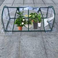 Mini Transparent Cover Multi meat Shed Small Greenhouse Flower Stand Flower House Insulation Shed Greenhouse Rain Awning