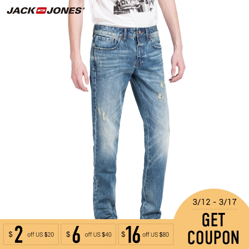 JACK & JONES Brand 2018 NY yngre midterste midje lige casual fuld - Herretøj