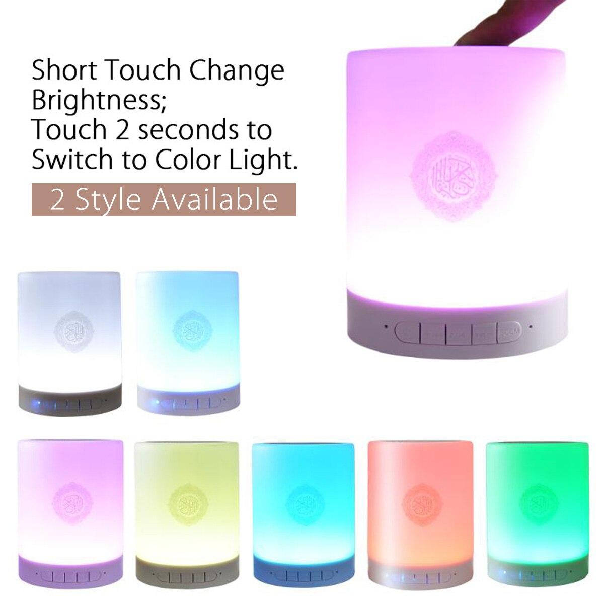 100% QualitäT Kinco Drahtlose Fernbedienung Bluetooth Lautsprecher Protable Quran Lautsprecher Mp3 Fm Radio Touchs Led Lampe Mit 17 Sprachen