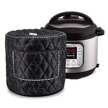 6qt кастрюля для быстрого приготовления Пылезащитный колпак для электрической скороварки небольшие кухонные приборы