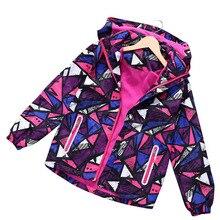 Chaquetas de abrigo para niño y niña, chaquetas impermeables de doble cubierta, de forro Polar, Sport, para primavera, otoño e invierno, 2020