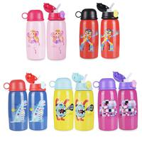 StidykidsKids 500ml Cartoon Stainless Steel Water Feeding Bottle For Kids Cute Cup Drinkware For Home Travel School Drink Bottle