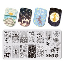 Beautybigbang Nail Stamping Plate Stainless Steel 6*12cm Moon Dream Stars Unicorn Cloud Image Theme Template for Art XL-054