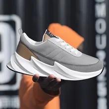 Zara Herren Hoher Sneaker in sockenoptik 5105302: