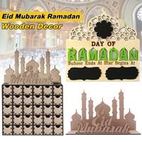 ИД Мубарак Рамадан деревянный вечерние декоративное украшение доски для записей календари хранения Мусульманский Исламский подарок стол ...