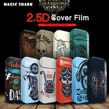Magic Shark Tiger Skull Punk Sticker Stereo Film for IQOS 2.4p 2.4 Plus Printing Cover PVC Skin Case Protective Sticker(China)
