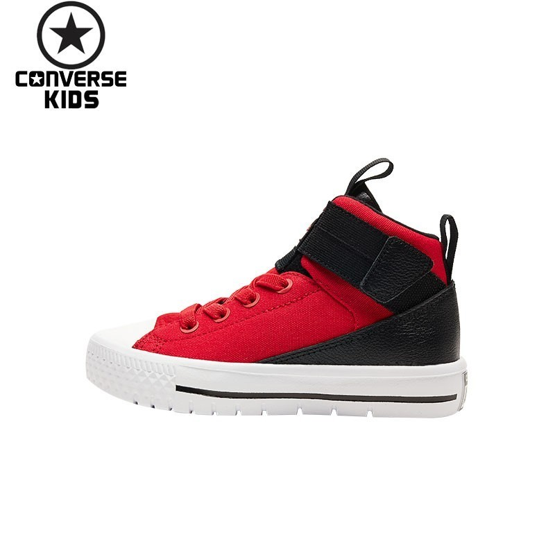 CONVERSE KIDS Shoes High Help Sneakers For Boys White And Black Comfortable Casual Shoes 661900C 661901C