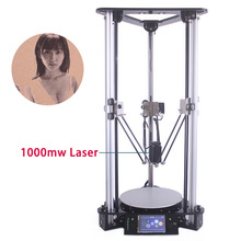 High Version Printed Machine Sinis T1-Plus-Laser Diy 3d Printer Kit Plastic Printing Machinery OEM Desk Touch Screen 3d Printer
