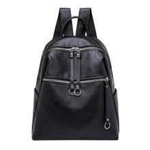 Модные женские рюкзаки из мягкой искусственной кожи рюкзак через плечо женский рюкзак Mochilas Mujer повседневная школьная сумка для девочек Горячая