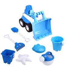 1pcs Joyful Creative Funny Outdoor Beach Toys Set Sand Toy Bucket Toy for Baby Child Kid(China)