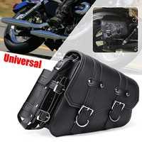Left Right Universal PU Leather Motorcycle Saddlebag for Harley Sportster for Honda/Suzuki/Kawasaki/Yamaha
