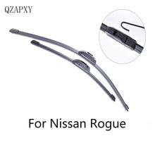 Передняя щетка стеклоочистителя для Nissan Rogue от 2007 2008 2009 2010 2011 2012 2013 до стеклоочиститель аксессуаров для автомобилей