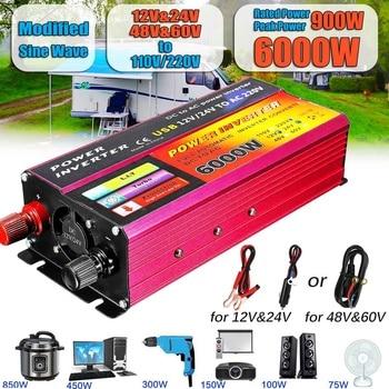 Solar Inverter 12V 220V 6000W Peak Voltage Converter Transformer DC 12V&24V 48V&60V To AC 110V/220V Auto Adapt Inversor 1