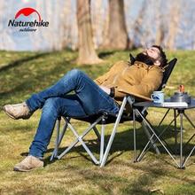 Naturehike Çadır Katlanır Koltuk Dinlenme Açık Kamp Balıkçılık Yüzme Dinlenme Taşınabilir Katlanır Bahçe Plaj Şezlong Sandalye Alüminyum