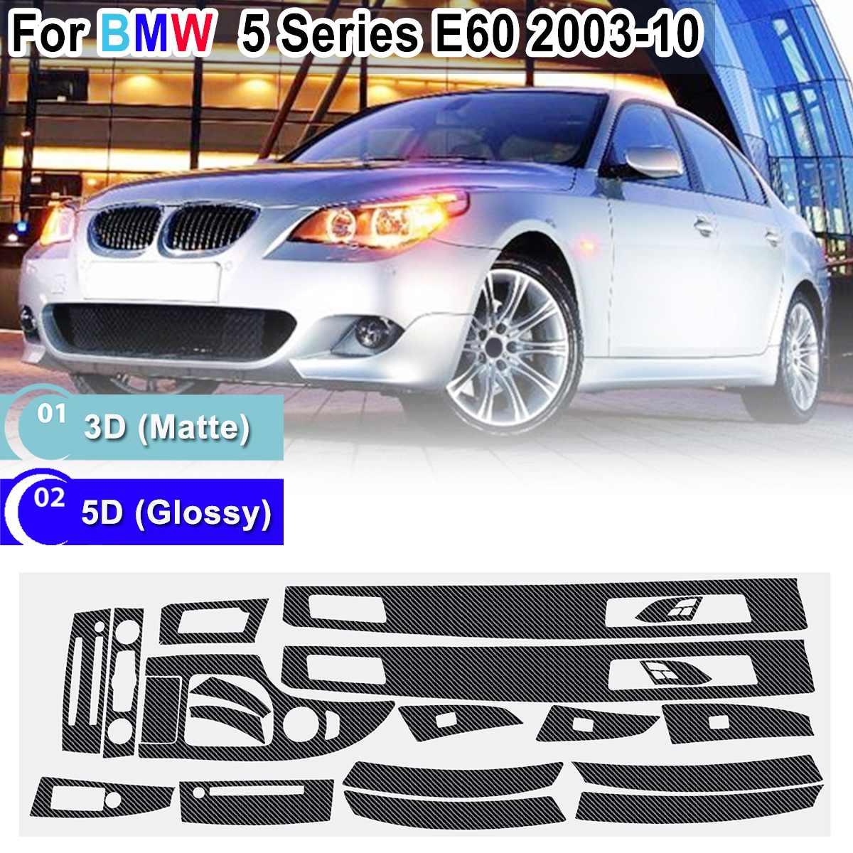 Глянцевая/матовая отражающая внутренняя наклейка из углеродного волокна для BMW 5-Series E60 2003-2010 RHD только для правой руки