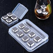 Stainless Steel Reusable Chilling Stones Ice Cubes For Whiskey Wine Drink Glacier Cooler Rocks