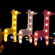 Table Lamp Giraffe  Light Night light Romantic 3D Fashion LED Home Decor D25