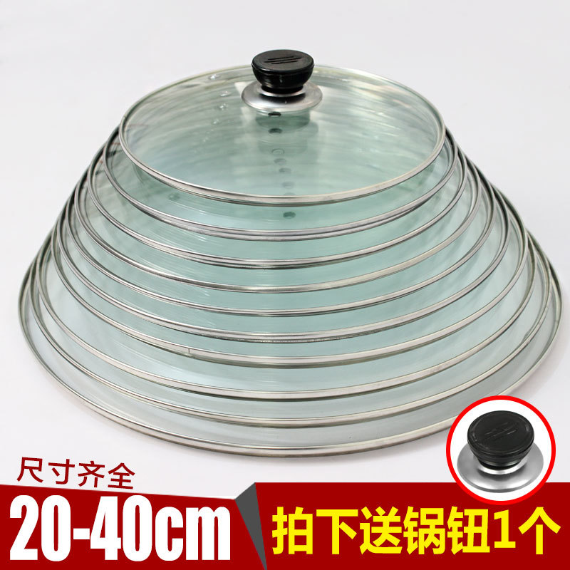 40cm Tempered Glass Saucepan Lid Replacement Vented Lid 28cm Home, Furniture & Diy