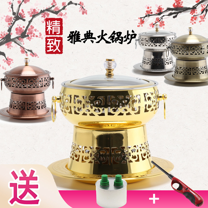 304 stainless steel Chinese chafing dish one person one couple buffet alcohol stove small hot pot fondue nimi stew soup pan304 stainless steel Chinese chafing dish one person one couple buffet alcohol stove small hot pot fondue nimi stew soup pan