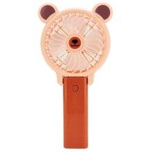 Портативный ручной настольный вентилятор мини вентилятор симпатичные формы вентилятора заряжаемый вентилятор