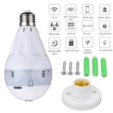 360 Degree Panoramic 1080P HD WIFI Security Camera LED Light Bulb APP Control Bulb Lamp Camera P2P