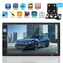 7 Inch HD Bluetooth Touch Screen MP5 Card Machine 2 Din Car Stereo Radio Car Reversing Monitor Remote Control