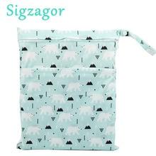 [Sigzagor] влажная сухая сумка, с двумя молниями детские пеленки мешок, подгузник мешок, водонепроницаемый, многоразовые, моющиеся серый шеврон зигзаг