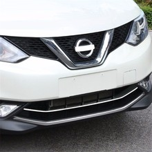 Automovil Grille Exterior Fashion Mouldings Car Styling Modification Bright Sequins Accessories 16 FOR Nissan Qashqai
