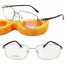 8107 classic S-titanium fullrim IP vacuum color coating squre shape light weight pure simple precription glasses for men