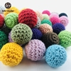 Lets Make Baby Teether Crochet Beads 60pc Wooden Teether Infant Car Hanging Baby Stroller Accessories Pacifier Clip Timber