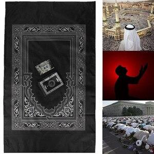 Image 4 - 100x60 ซม.สี่สีพกพาEid Mubarakมุสลิมพรมอิสลามสำหรับพับผ้าห่มสำหรับเข็มทิศ