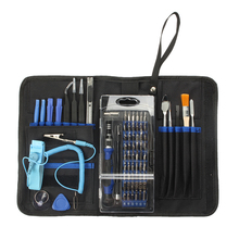 74 in 1 Multi-function Screwdriver Combined Kit Electronic Fixing Tool Set for Mobile Phone Computer Disassembly