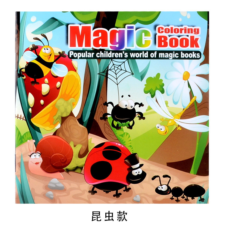 Coloring-Book Painting Puzzle Drawing Insect-Style Secret Garden Magic Children's Cute