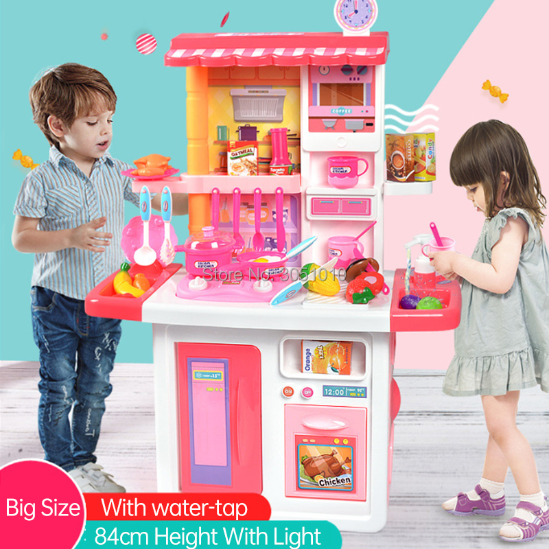New Type 1 Set 84cm Height Big Size Kitchen Set Plastic Pretend Play Toy With Light Kids Kitchen Cooking Food Toy D124