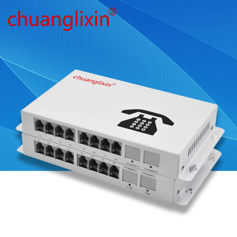 8-channel pure telephone optical transceiver fiber optic transceiver single-mode PCM voice intercom eight-door audio machine8-channel pure telephone optical transceiver fiber optic transceiver single-mode PCM voice intercom eight-door audio machine