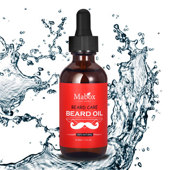 Beard Nourishing Oil Beards Hair Thicker Essence Professional Men Beard Growth Enhancer Facial Nutrition Beard Care Products 4