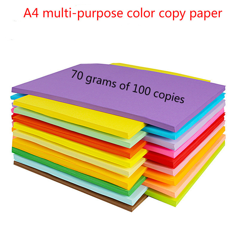 A4 Colour Printing Paper Children Manual More Function Paper Folding Pure Wood Pulp 70g Colour Paper