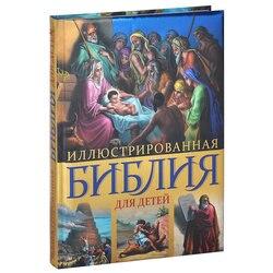 Books EKSMO 9556020 children education encyclopedia alphabet dictionary book for baby MTpromo