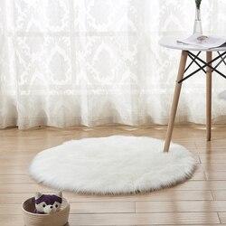 Faux kożuch wełniany dywan 30x30 cm puszysty miękki longhair dekoracyjny dywan poduszka krzesło sofa mat (okrągły biały)