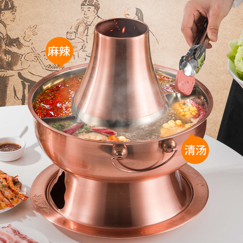 Chinese thickening stainless steel chafing dish carbon soup pot old Beijing charcoal stove copper color two-flavor hot potChinese thickening stainless steel chafing dish carbon soup pot old Beijing charcoal stove copper color two-flavor hot pot