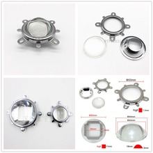 4pcs 44mm Lens + Reflector Collimator Fixed bracket 60/90/120 degree  for 20w 30w 50w 100w led chip