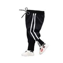 Children Boy Girl Fashion Clothes Baby Pure Cotton Leisure Pants 2019 Spring Autumn Kid Sports Trousers Children's Garment Tide