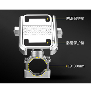 Image 5 - 360 Degree Motorcycle Handlebar Mount Holder For 4 6 Cell Phone GPS Silver