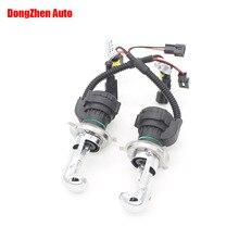 Set Automobiles External Light Source Spot Driving Light Parking HID Bi Xenon H4 Bulb12V 35W Harness