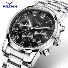 Luxury Watches Men Domineering Stainless Steel waterproof Men's quartz Wrist Watch Male Wristwatches clock relogio masculino 1 pair men and women watch single quartz stainless steel wrist watches gift clock relogio feminino masculino relojes fe20